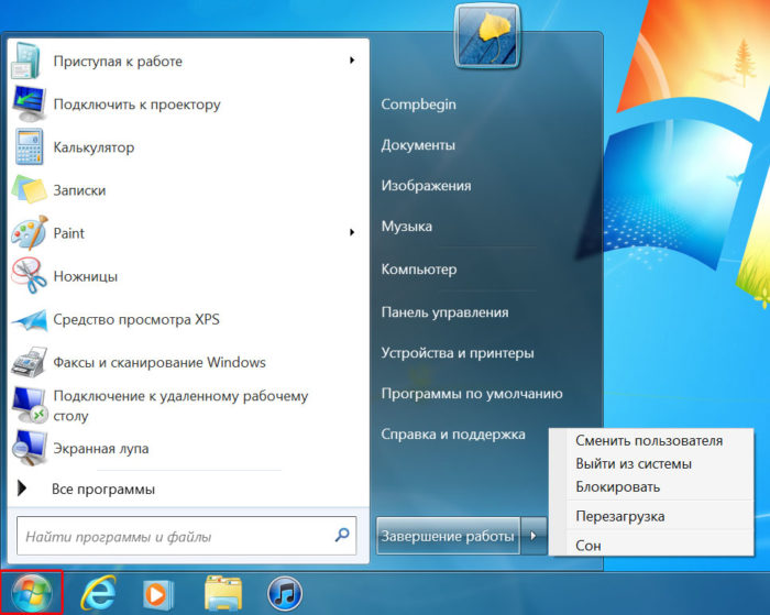 Меню «Пуск» Windows 7