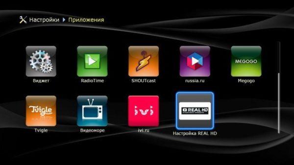 Меню ТВ сервиса от Ростелекома
