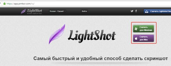 На официальном сайте выбираем программу для своей операционной системы