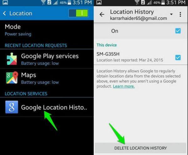 Нажимаем на ссылку «История местоположений Google», далее нажимаем «Удалить историю местоположений»