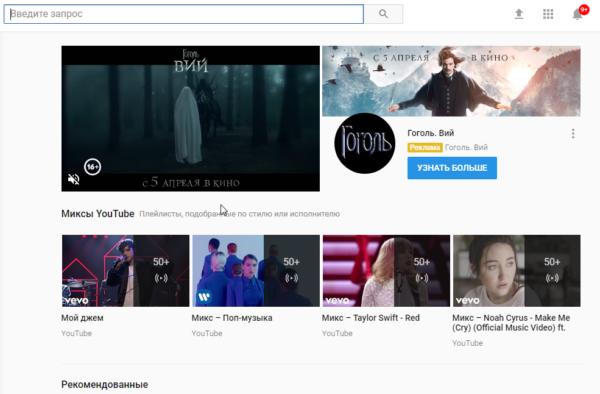 Отключаем автовоспроизведение видео рекламы на главной странице браузеров