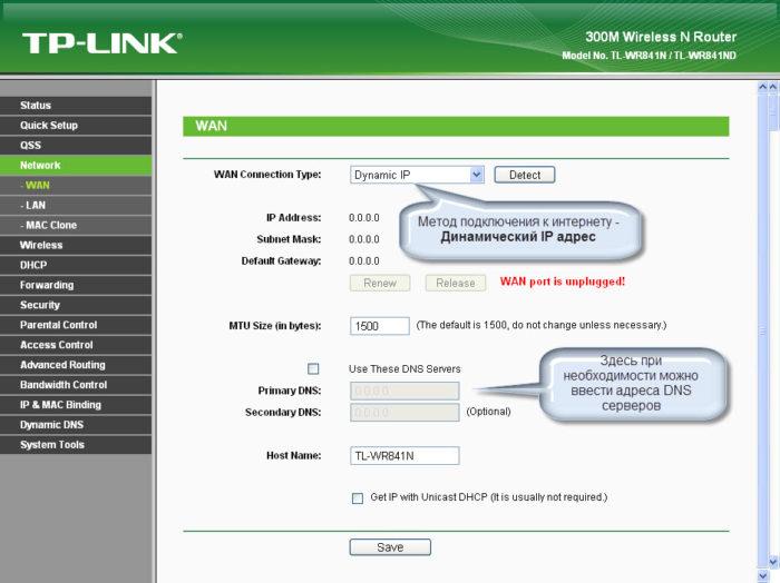 Открываем раздел «Network», в поле «WAN Connection Type» выбираем «Dynamic IP», все остальные настройки выполняются автоматически