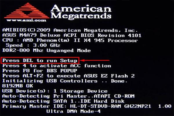 При загрузке компьютера необходимо нажимаем определенную кнопку для выхода в BIOS