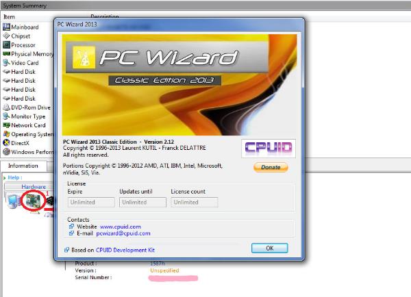 Программный пакет PC-Wizard