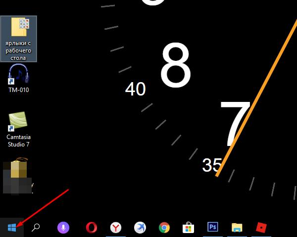 Щелкаем правой кнопкой мыши по логотипу Windows или нажимаем сочетание клавиш «Win+X»