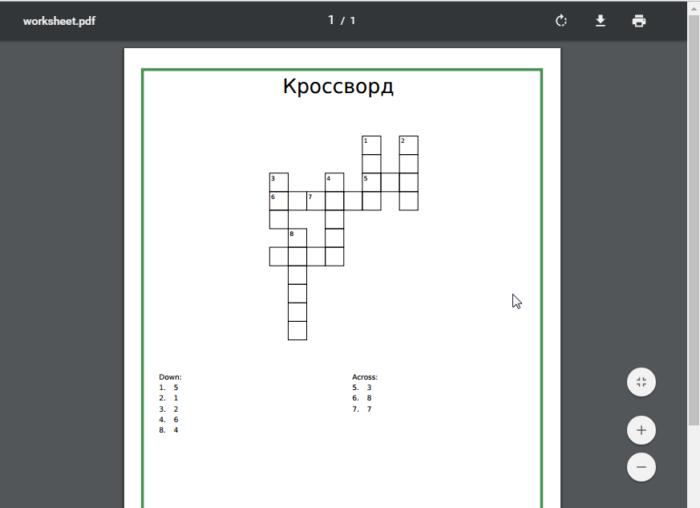 Скачанный кроссворд на компьютер в формате PDF