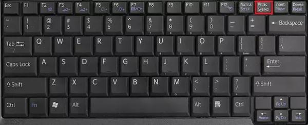 """Скриншот экрана делается нажатием кнопки """"PrtSc"""""""