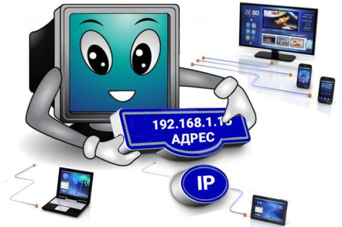 Статический IP резервируется за пользователем и не может быть выдан другому пользователю