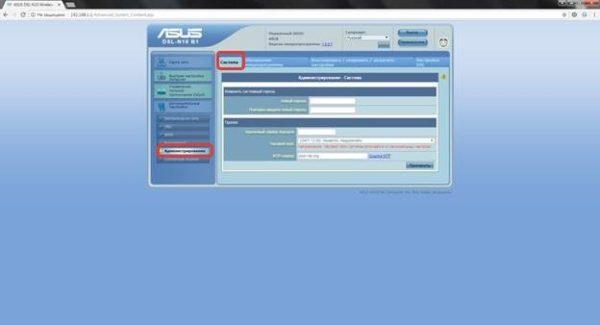 Во вкладке «Система» пункта «Администрирование» можно изменить пароль доступа к коммутатору