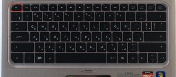 Во время загрузки системы нажимаем клавишу «Esc» для входа в БИОС
