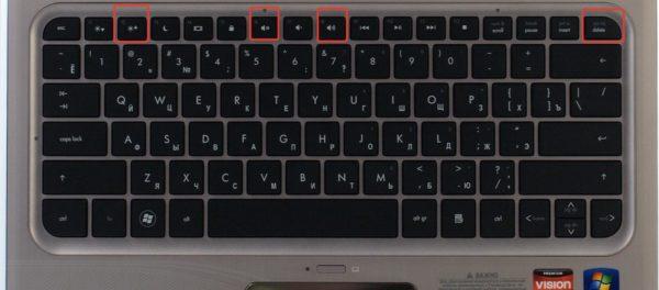 Во время загрузки системы пробуем нажать клавиши «F6», «F8», «F2», «Del» для входа в БИОС