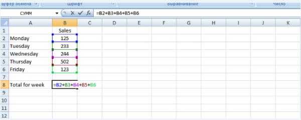 Вводим значения буквами верхнего регистра