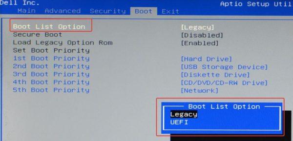 Заходим во вкладку «Boot», далее в параметр «Boot List Option» и выбираем нужный вариант загрузки