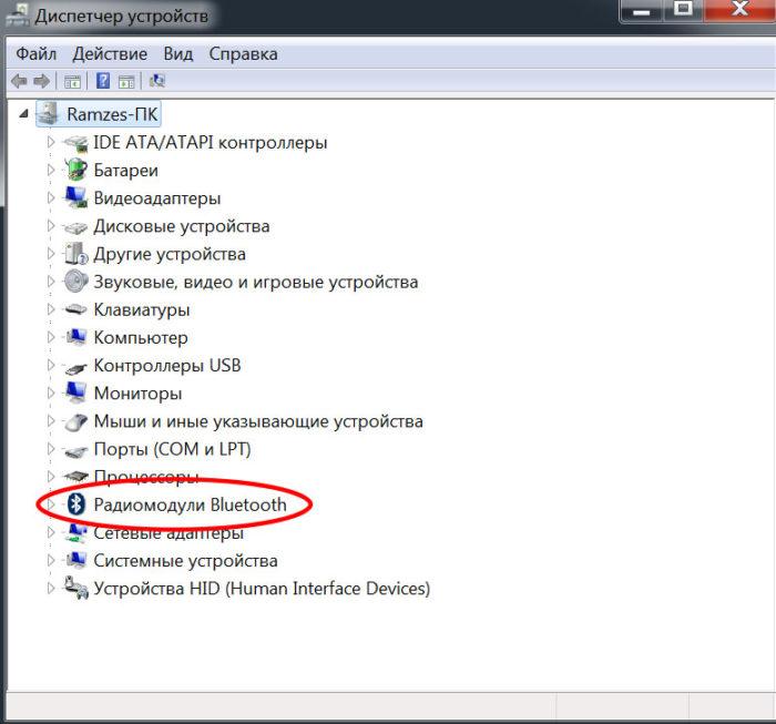 Bluetooth устройство в списке в «Диспетчер устройств»