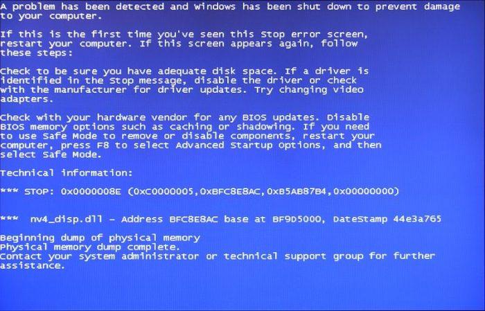 Экран конфликта с разными ОЗУ и чипсетом