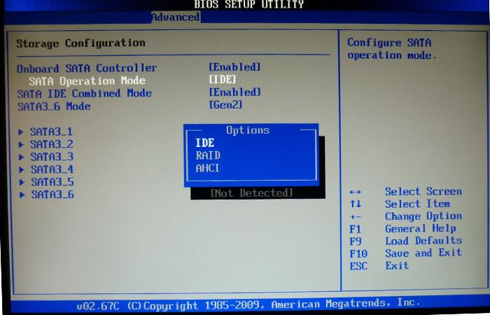 IDE - базовый режим
