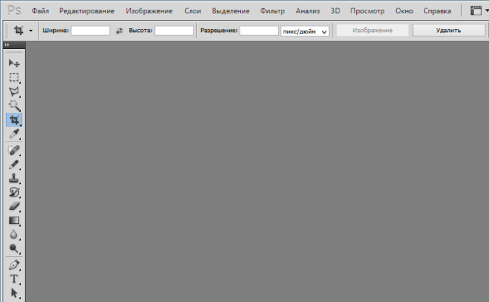 Интерфейс программы Adobe Photoshop CS 5 на русском языке после перезагрузки