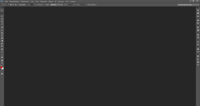 Интерфейс программы Adobe Photoshop на русском языке