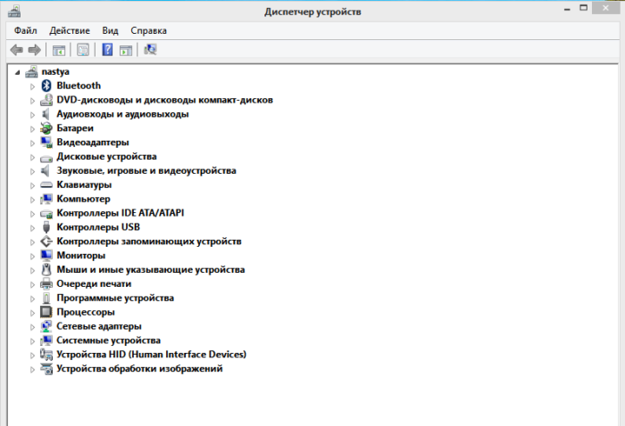 Как открыть диспетчер устройств в Windows 7,10