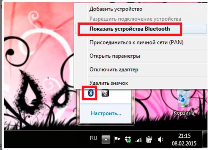 Нажимаем на пункт «Показать устройства Bluetooth»
