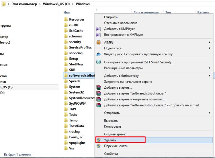 Открываем папку «диск С»-«Windows», кликаем по папке «SoftwareDistribution» правой кнопкой мыши, выбираем «Удалить»