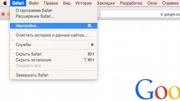 Открываем стандартный браузер Safari