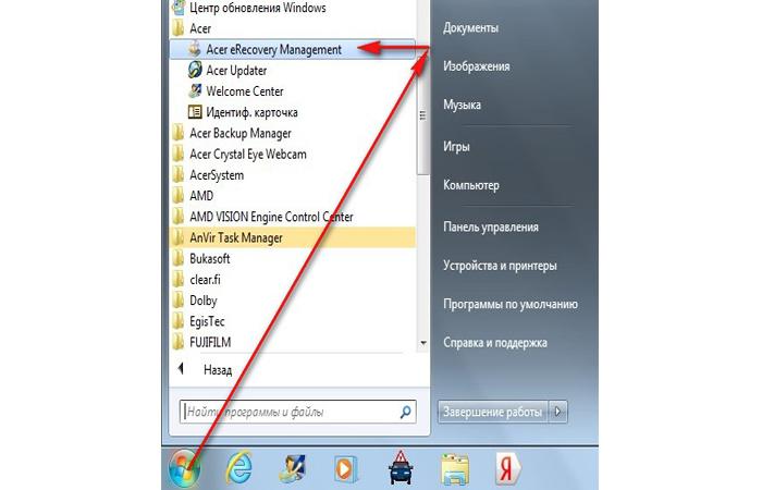 Открываем меню «Пуск» и вводим в поиске «Acer eRecovery Management»