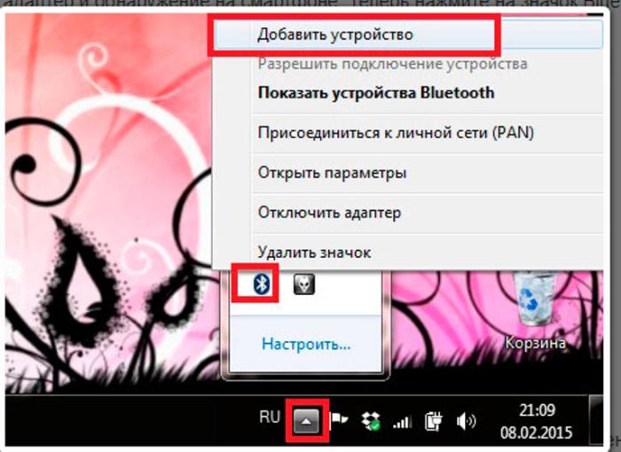 Правой кнопкой мыши щелкаем на значок «Bluetooth», нажимаем на пункт «Добавить устройство»