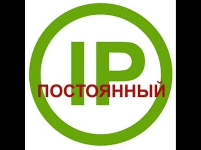Примеры ситуаций, когда нужен статический (постоянный) IP-адрес