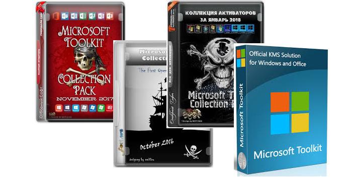 Программы для активации Microsoft продукции с различными версиями
