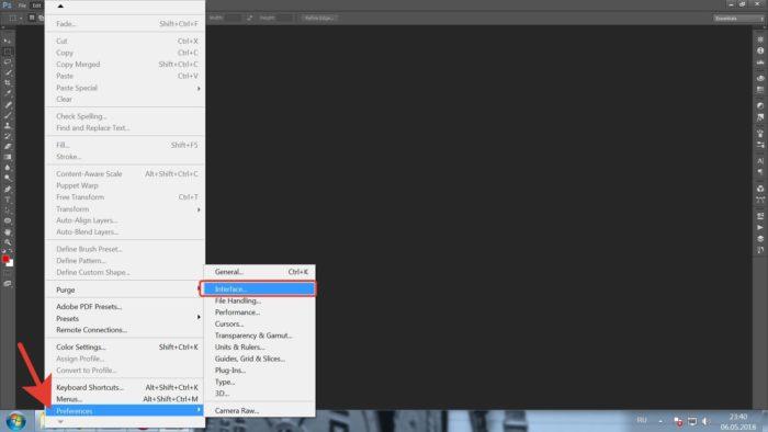 Перелистываем и открываем строчку «Preferences», в следующем списке выбираем «Interface»