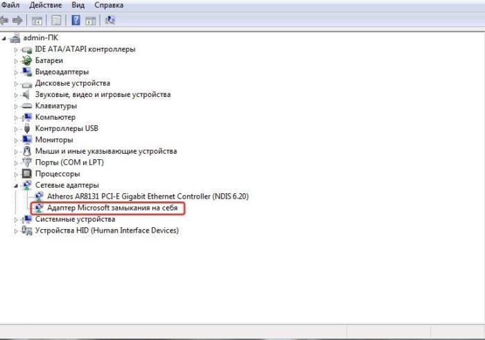 Проверяем добавленный адаптер в разделе «Сетевые адаптеры»