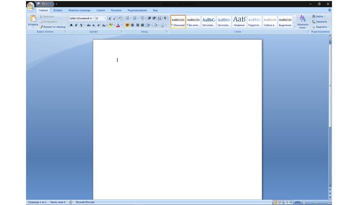 Создаём новый документ в «Word»