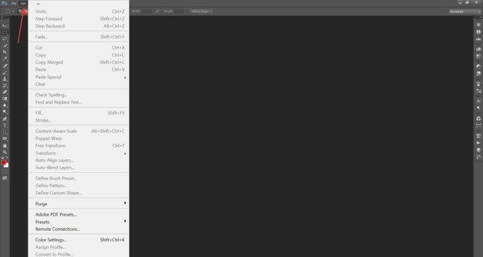 В верхней части окна программы в меню открываем кнопку «Edit»