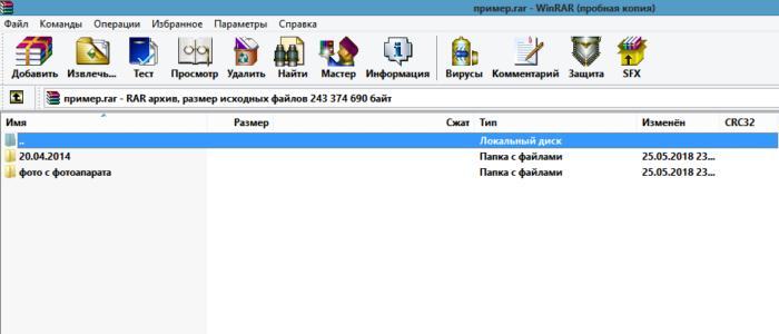 Внутри файлов rar могут находиться любые файлы, которые нужно сжать для передачи данных