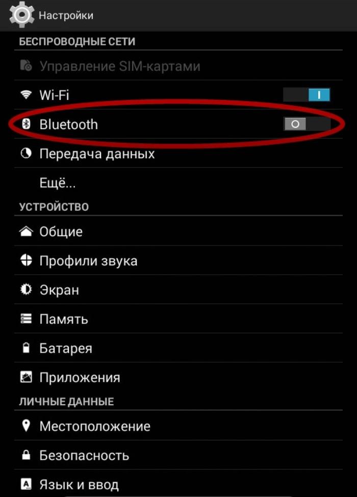 Во вкладке «Bluetooth» перемещаем ползунок в режим «Вкл.», щелкаем по вкладке
