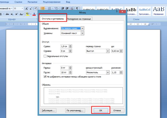 Во вкладке «Отступы и интервалы» выставляем свои параметры или оставляем по умолчанию, нажимаем «ОК»