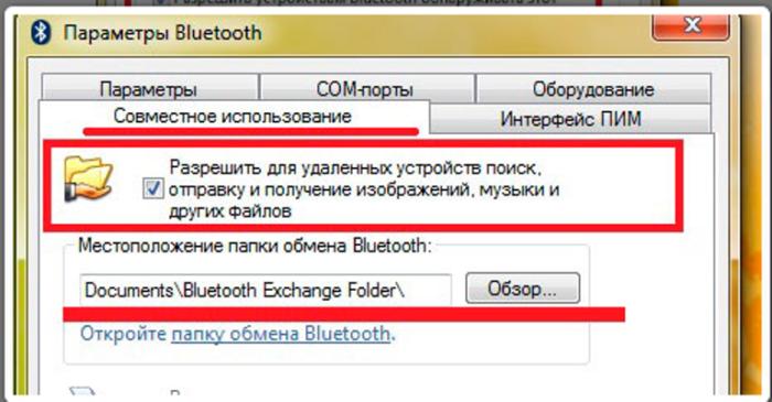 Во вкладке «Совместное использование» ставим галочку на пункт «Разрешить поиск, передачу файлов», выставляем папку для хранения файлов