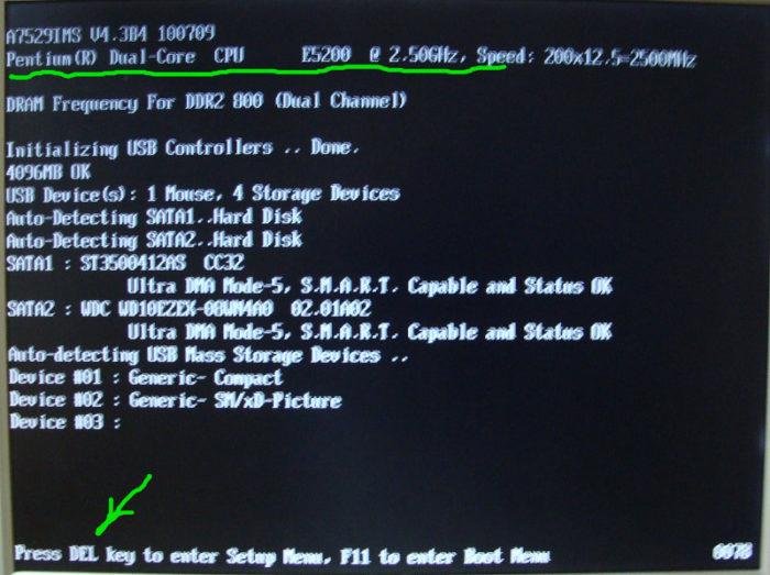 Во время диагностики POST во второй строке можно увидеть данные процессора, по которым можно узнать разрядность компьютера