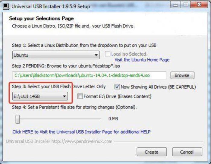 Выбираем USB-накопитель из раскрывающегося списка в разделе «Step 3»