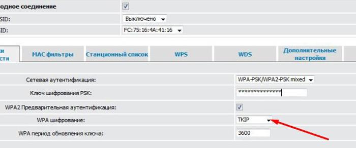 Выбираем WPA TKIP+AES