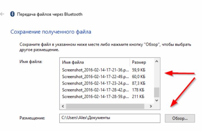 Выбираем на ноутбуке место хранения файлов