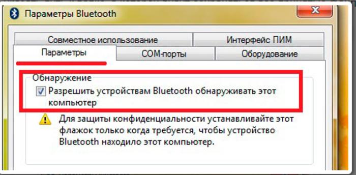 Выбираем вкладку «Параметры», ставим галочку на пункт «Разрешить устройствам Bluetooth обнаруживать этот компьютер»
