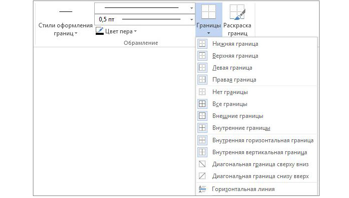 Vybiraem-funkciju-Granicy-.jpg