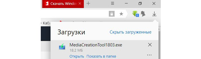 Загружаем Media Creation Tool