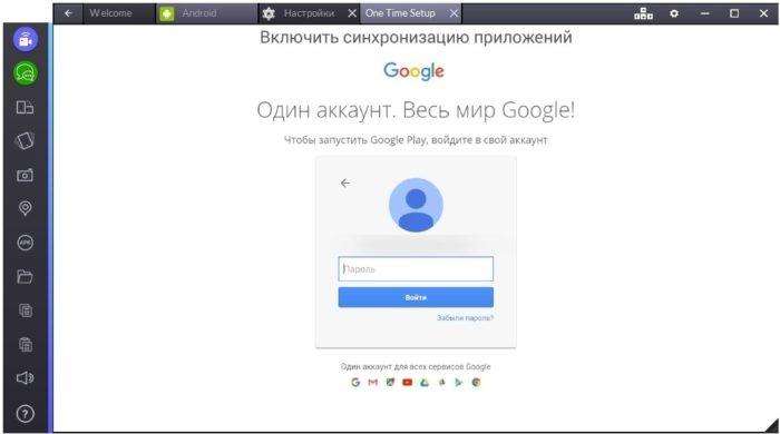 Через браузер заходим в свой аккаунт гугл, если его нет, создаем