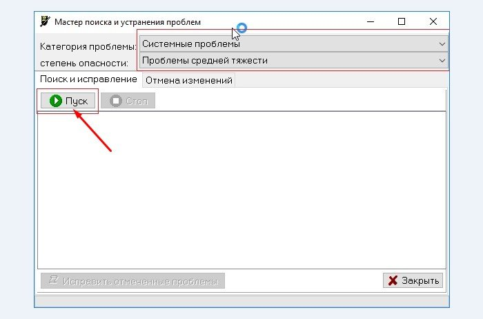 Используем параметры по умолчанию и запускаем процесс сканирования
