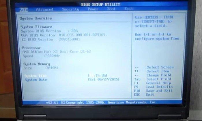 Нажимаем «Delete» при загрузке компьютера, чтобы открыть окно BIOS