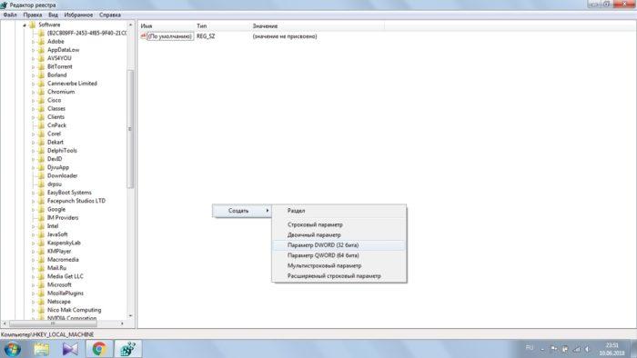 Нажимаем ПКМ, в пункте «Создать» выбираем параметр «DWORD» и пишем NoRecycleFiles