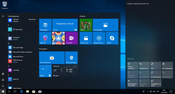 Окно с операционной системой Windows 10